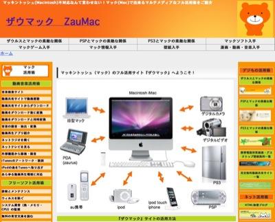 zaumac400.jpg
